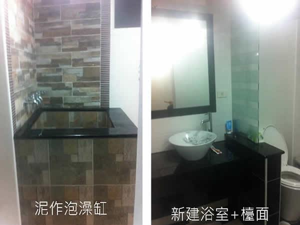 屏東浴室翻新-屏東縣里港鄉