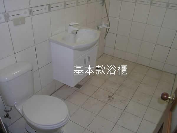 屏東浴室翻新-屏東縣鹽埔鄉