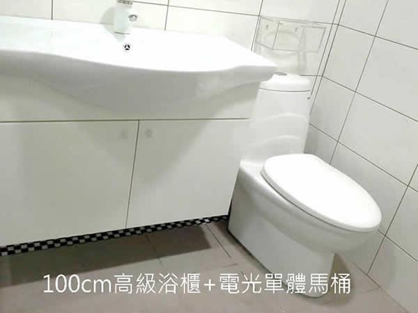 屏東浴室翻新-屏東市台糖街