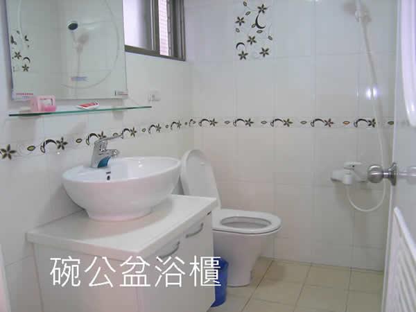 屏東浴室翻新-屏東縣九如鄉