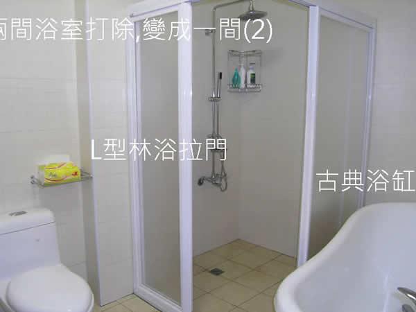 屏東浴室翻新-屏東縣內埔鄉