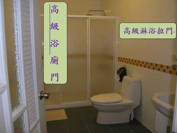 屏東高級浴廁門-屏東高級浴廁拉門