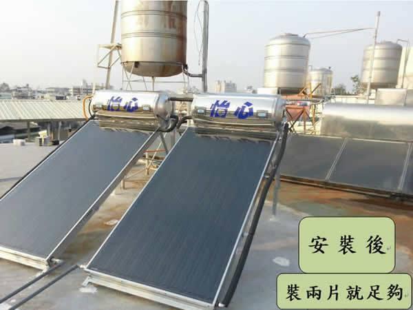 屏東太陽能熱水器