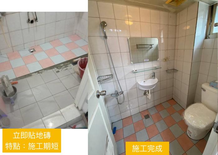屏東市浴室翻修-屏東市