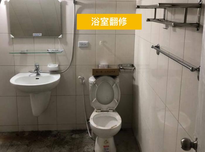屏東市浴室翻修-屏東市廣東路