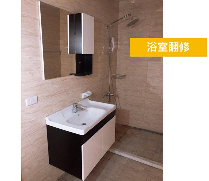 屏東市浴室翻修-屏東市民生路