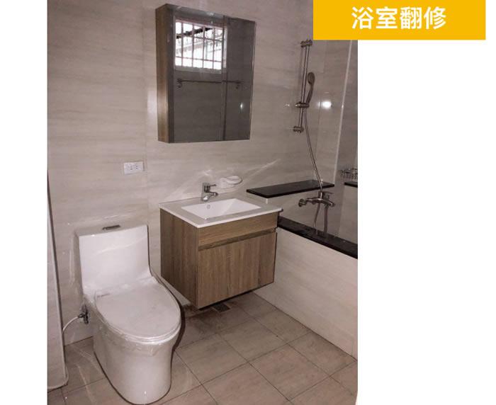 屏東市浴室翻修-屏東市華夏路
