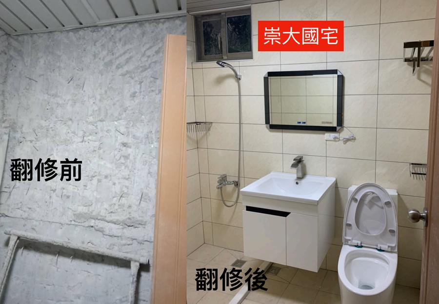 浴室翻修-屏東崇大國宅