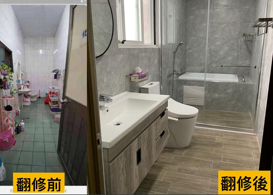 屏東市豪宅浴室興建