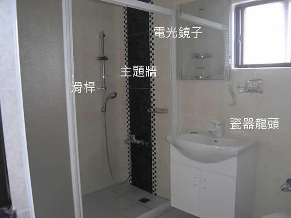 屏東浴室翻新-屏東市瑞光路