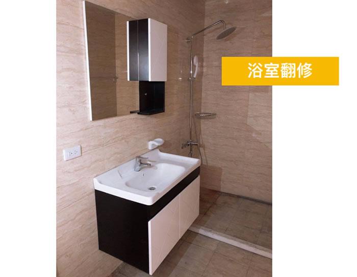 屏東衛浴設備