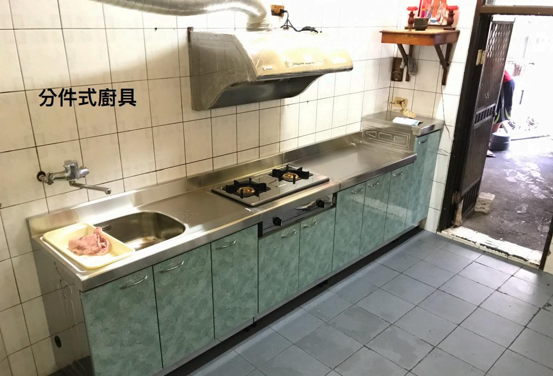 屏東一字形廚具