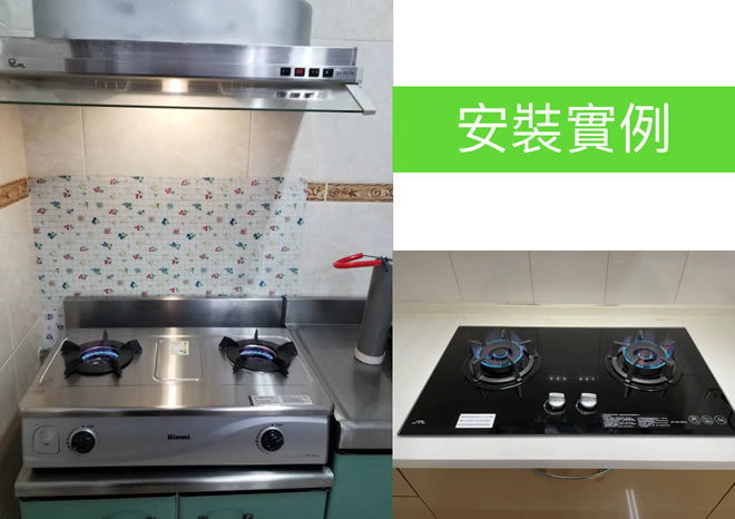 電爐設備-淨水器設備