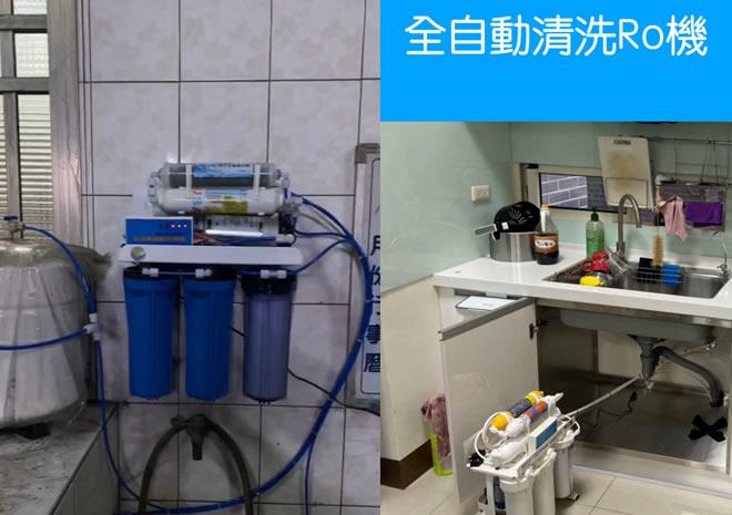 全屋淨水設備-淨水器設備