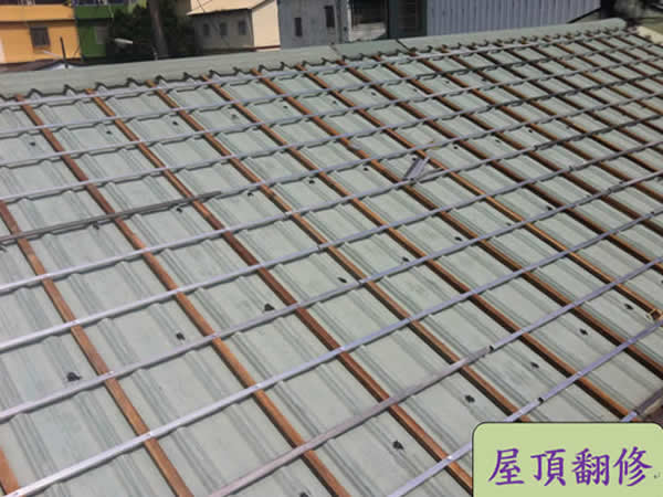 屏東屋頂翻修