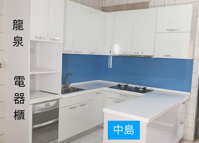屏東中島廚具/屏東歐式廚具