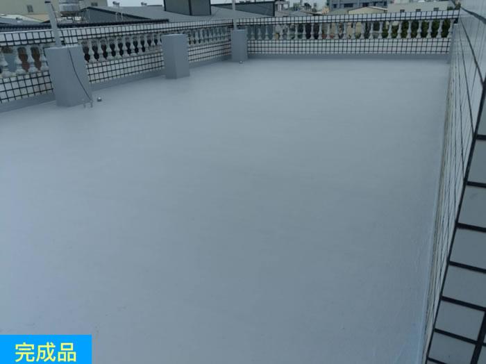 透天頂樓防水